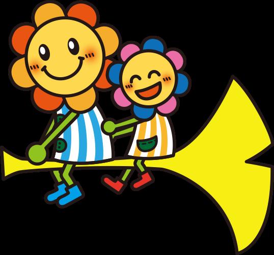 大窪幼稚園キャラクター