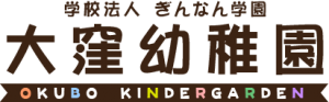 大窪幼稚園ロゴ